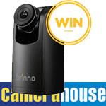 Camera House Promo Voucher - Win a Time Lapse Camera!